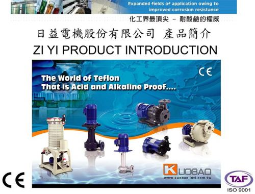 Product Introduction for Pump