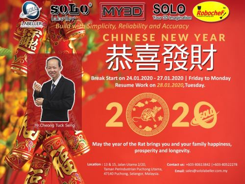 SOLO LABELELR Technology sdn bhd   CNY BREAK 2020