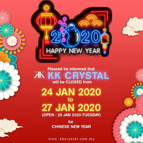 Off Day Chinese New Year 2020