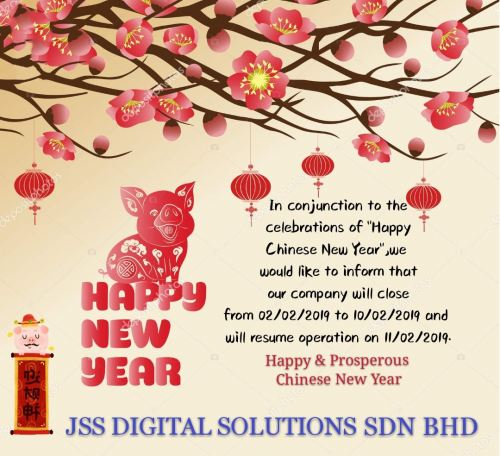 Holiday Notice - Chinese New Year