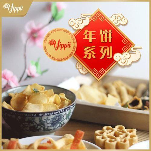 #YippiiCNY 年要到了,就让Yippii把喜气洋洋的新年饼干送到你家吧!#YippiiCNY
