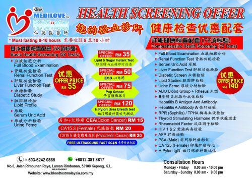 Health Screening Offer
