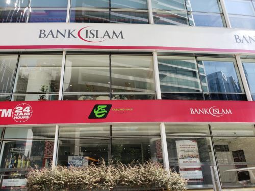 Bank Islam extends targeted repayment assistance to June 30, 2021