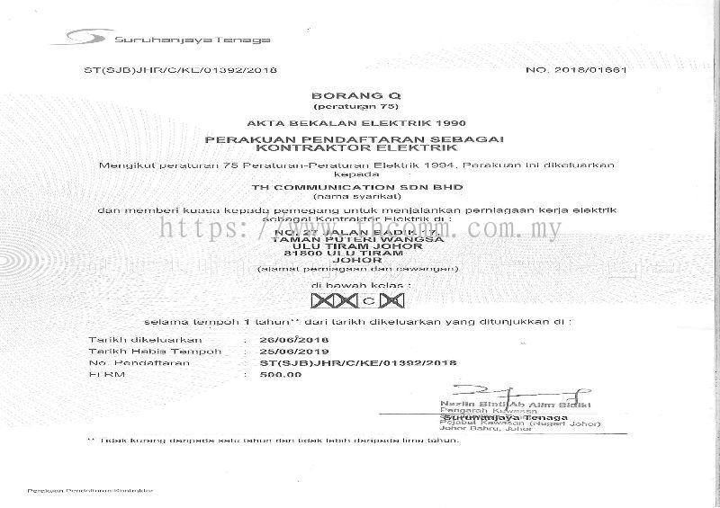Tnb License Borang Q Gambar Daripada Th Communications Sdn Bhd