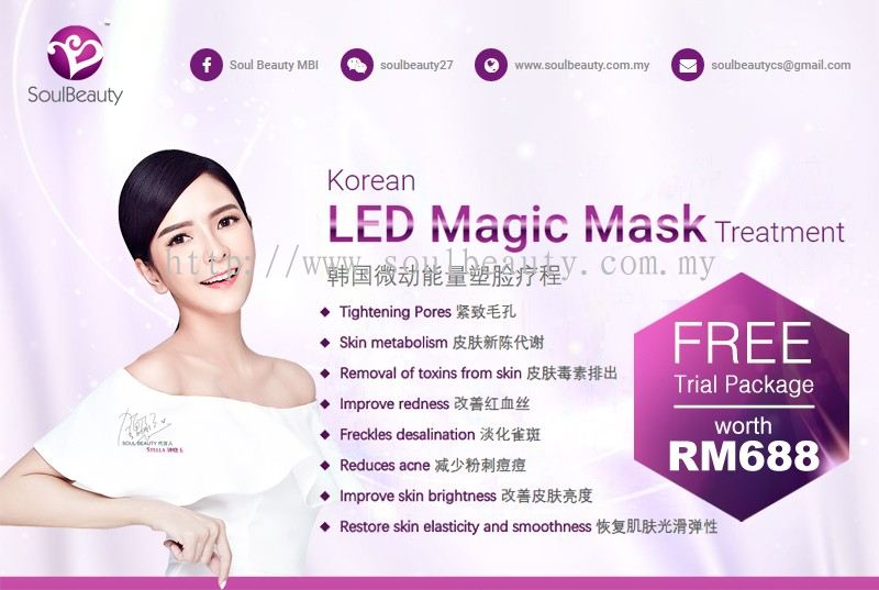 LED Magic Mask Treatment