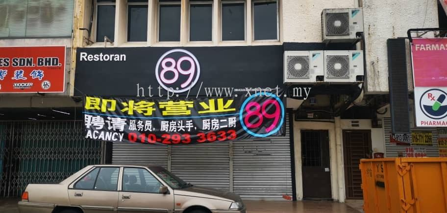89 Bistro