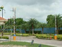 Project Kota Iskandar