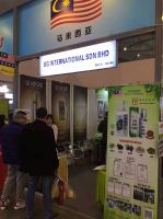 Overseas International Fair 海外国际展