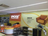 PCQ - Holiday Plaza