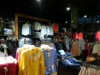 Ad Jeans - Plaza Angsana