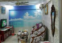 Customize Wall Murals