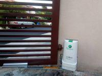 2019 July Dcmoto Dfm 925w Autogate Installation , Shah alam , Sungai Buloh , Setia Alam , Kota Kemuning , Subang Jaya , Selangor Malaysia Auto Gate System