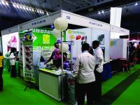 Penang International Halal Expo (Pihec 2019)