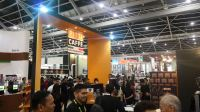 FHA 2018 - Singapore Expo