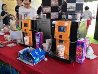 Event Coffee Machine Rental-  Nalanda Buddhist Society Sponsor