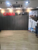 Coffee Machine Rental - Canai International