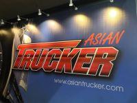 Event Coffee Machine Rental -Asia Trucker
