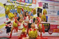 Pre-school Education Expo 2015