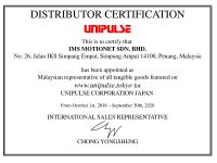 Authorization Distributor Certificate
