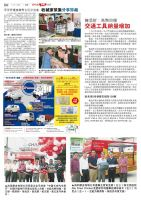 Grand Opening of CHANGAN 3S Showroom in Melaka (3.3.2018)
