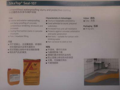 Sika Top seal waterproofing product