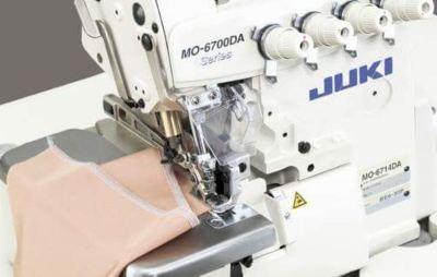 New.Model Overlock Sewing Machine