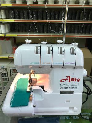 Portable Overlock Sewing Machine