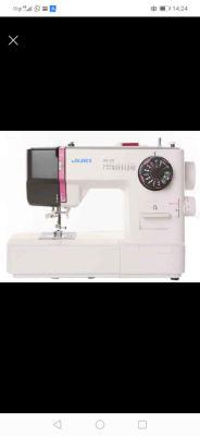 Juki Overlock Industrial Sewing Machine