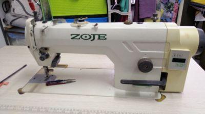 Repair Sevis For Zoje hi speed sewing machine