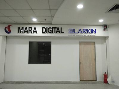 Project Mara Digital