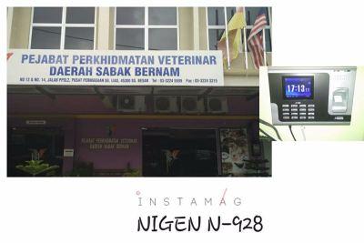 NIGEN N-928 USER