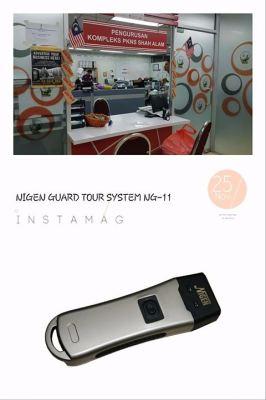 NIGEN GUARD TOUR NG-11