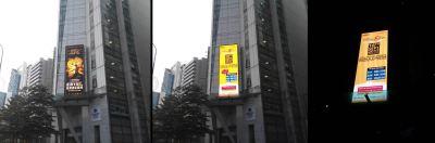 MARA - Premiera Hotel, Kuala Lumpur