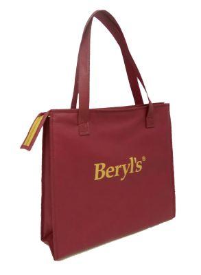 Other - NW Standing Bag Bottom Cooler Bag