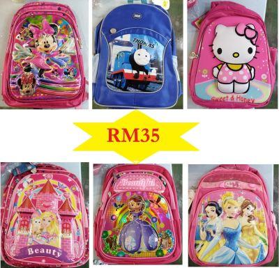School Bags !!