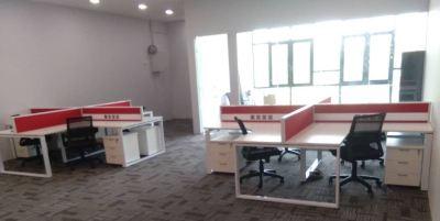 Putrajaya Office