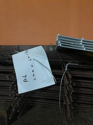 brc Wire Mesh.2mx3m 2.4mx6m a6 a7 a8 a10 Singapore