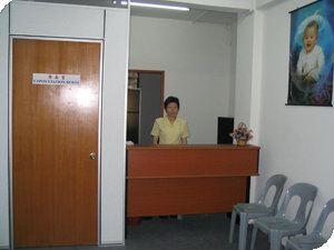 Pandan Indah Clinic Branch