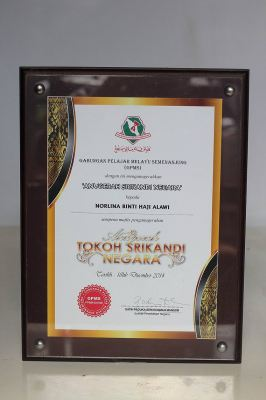 Anugerah ��Serikandi Maal Hijrah Kementerian Pertahanan Bagi Tahun 1430H / 2009��