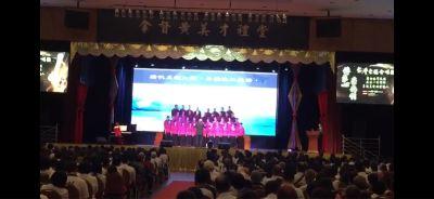 台湾崇德合唱团