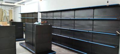 Hardware & Materials Shop