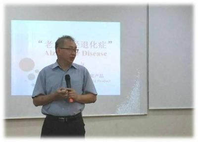 Health Talk [How to prevent Alzheimer's Disease]