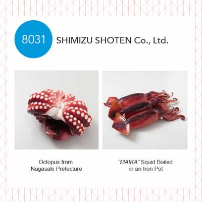 FHM2017 JAPAN PAVILION 8031 SHIMIZU SHOTEN