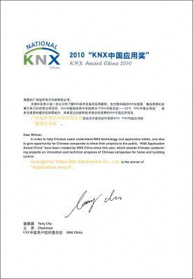2010 KNX CHINA AWARD