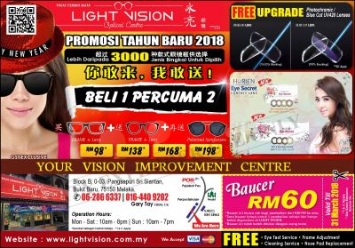 2018 NEW YEAR PROMOTION