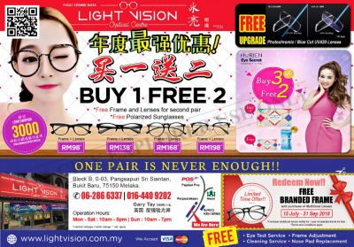 Aug & Sep 2018 Promotion