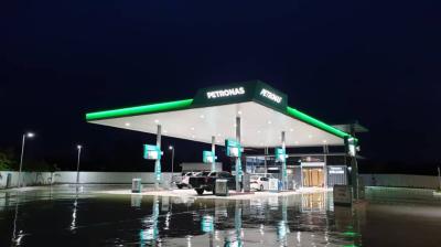Petronas Jejawi