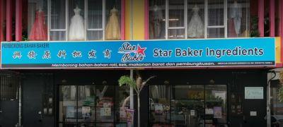 STAR BAKER INGREDIENTS SDN BHD TUN AMINAH