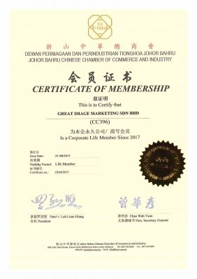 Member of Johor Bahru Chinese Chamber of Commerce & Industry