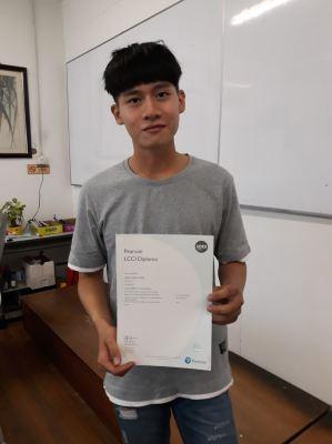 Loo Tung Yuan
